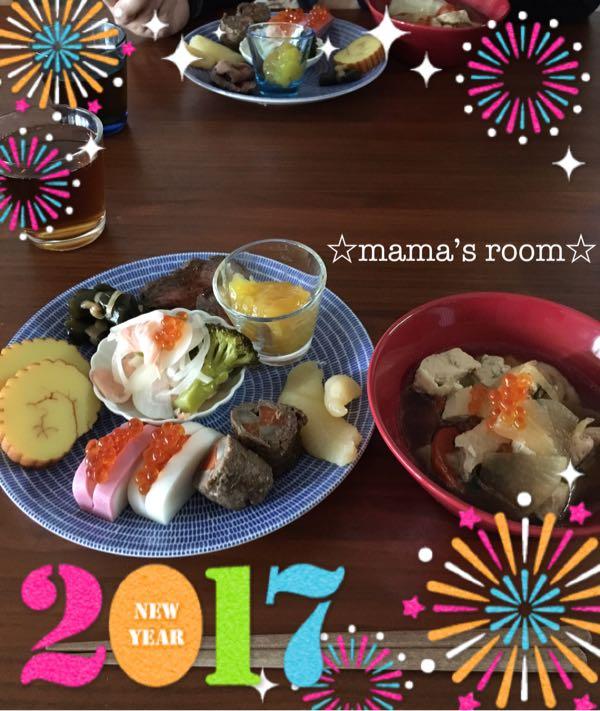 rblog-20170103234532-01.jpg