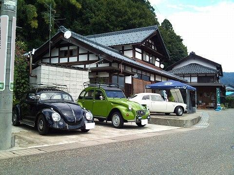 2012.09.08~09 中道アート 002.jpg