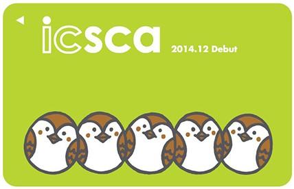 仙台 ICカード乗車券「icsca(イ...