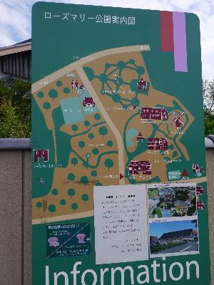 2012南房総13.JPG