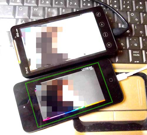 ipod-ustream.jpg