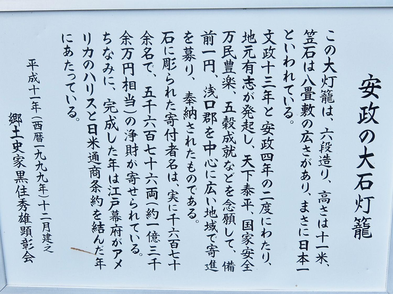 吉備津彦神社 岡山 灯籠 桃太郎