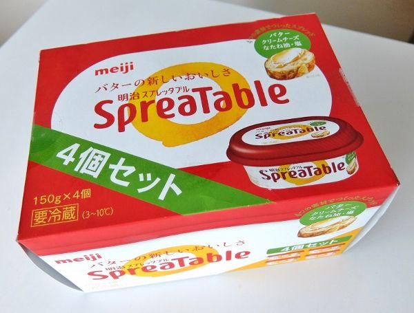 コストコ 明治 スプレッタブル 円 SpreaTable