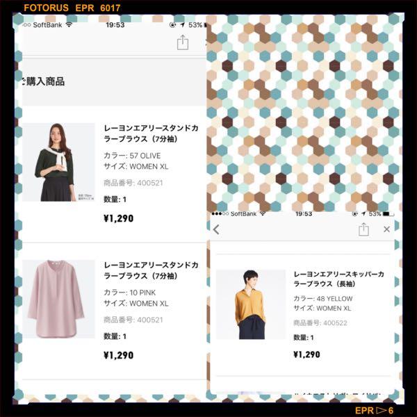 rblog-20180612174900-01.jpg