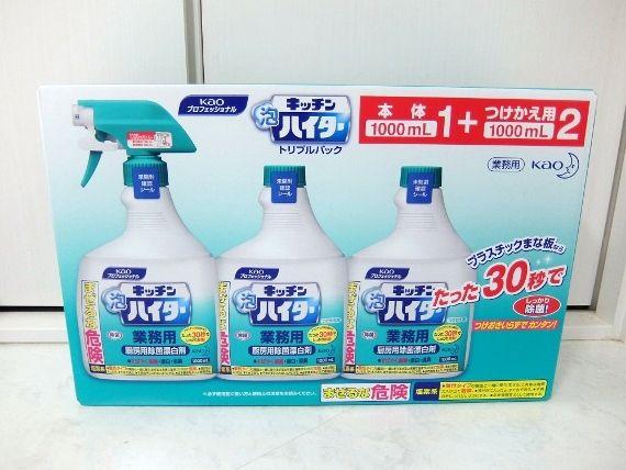 コストコ レポ ブログ キッチン 泡ハイター 1L X 3 1008円 業務用