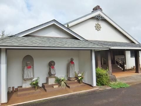 WAHIAWA RYUSENJI SOTO MISSIO ハワイ 寺院