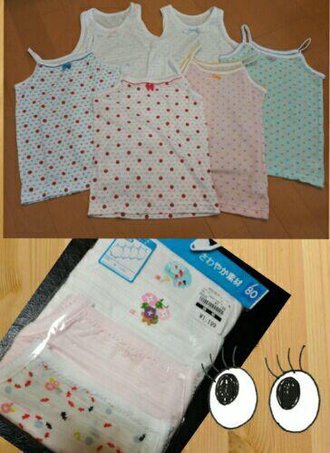 aad461a51527a Babyは1199円西松屋・Kids380円はしまむら