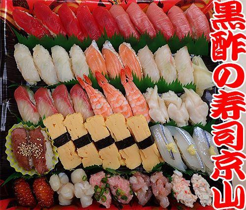 渋谷区上原に美味しいお寿司を宅配します!