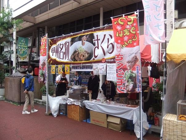 模擬店4@第44回信玄公祭り(甲府)