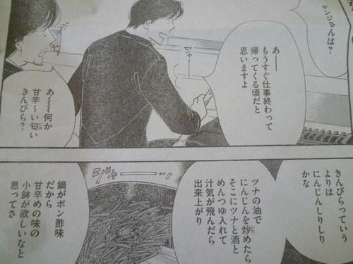 2人参しり 参考漫画 500.jpg