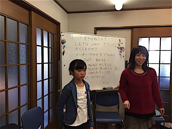 rblog-20151220210416-03.jpg
