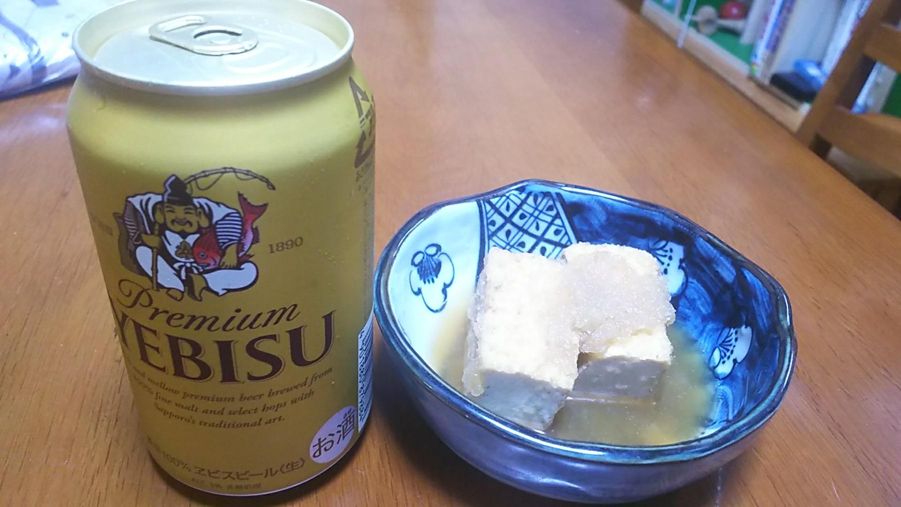 290927ビール.JPG