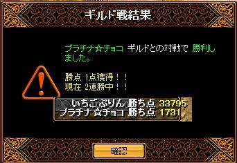 vsぷらちょこ.jpg