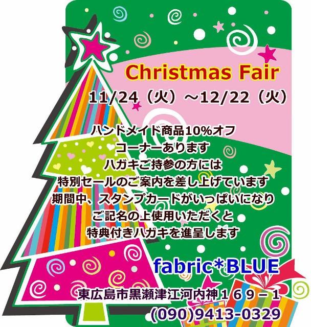 christmas-image0071 (608x640).jpg