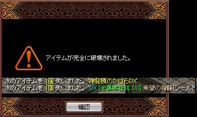シールド作成4.jpg