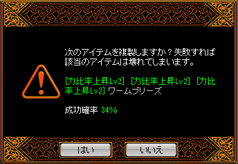 Tワーム鏡実行前.png