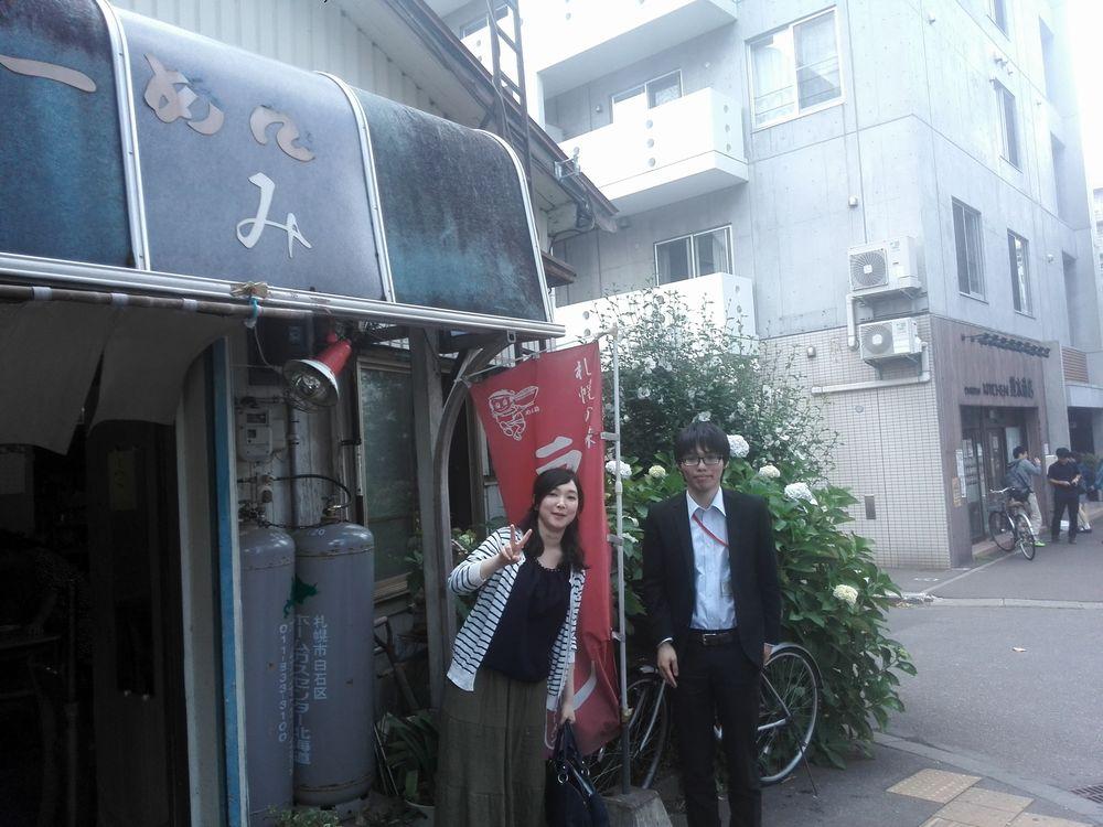 川森1.jpg