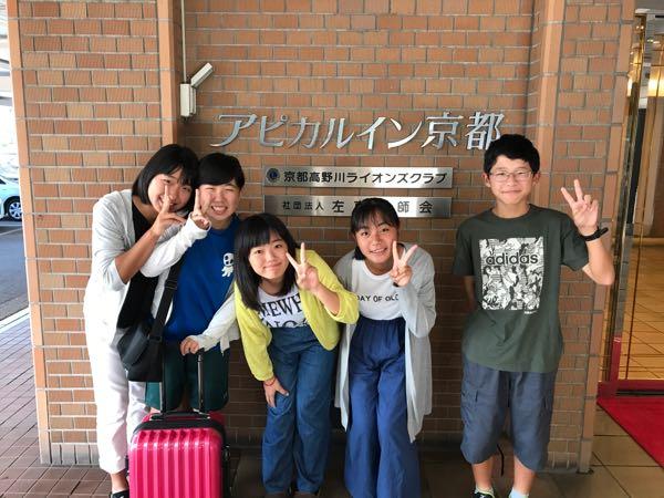 rblog-20170809165122-01.jpg