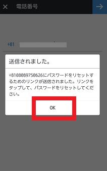 Screenshot_2016-04-06-00-35-49.png