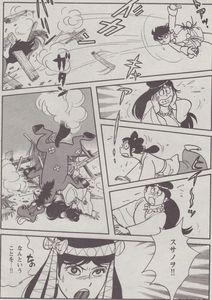 古事記20