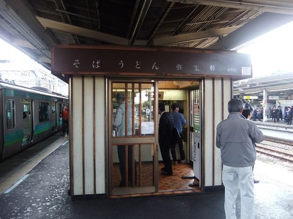 弥生軒6号店@JR我孫子駅