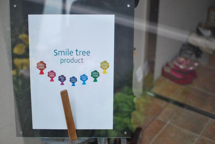 smiletree入口.jpg