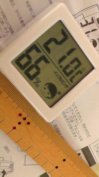 ドリテックの「小さいデジタル温湿度計 O-257」