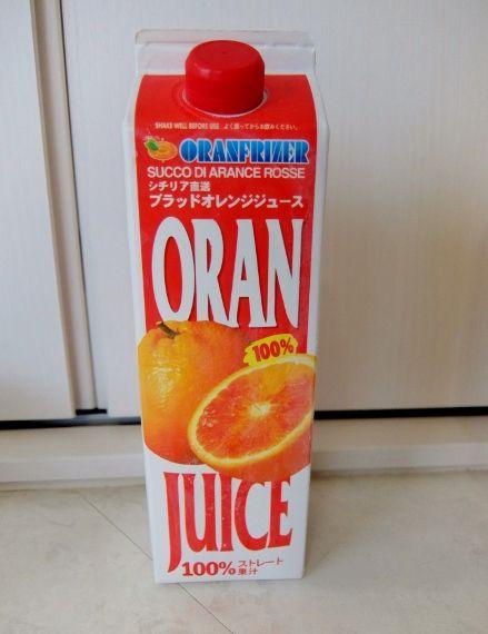 コストコ オランフリーゼル オレンジ 1L 598円也 オレンジジュース イタリア