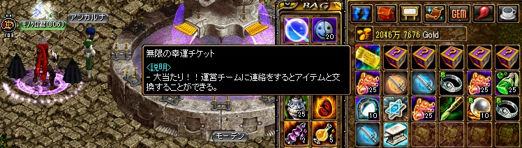 RedStone 13.01.31[00].jpg
