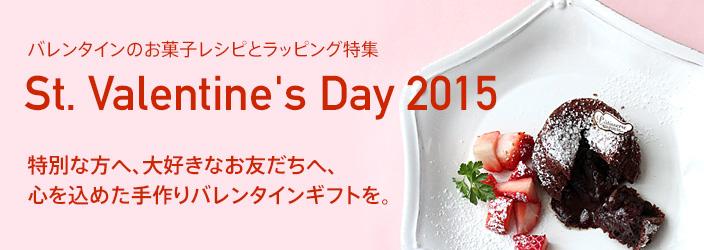 main_valentine.jpg