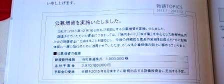 R0119072.JPG