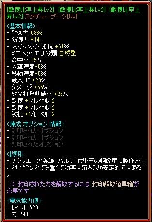 RedStone 15.04.06[11].jpg