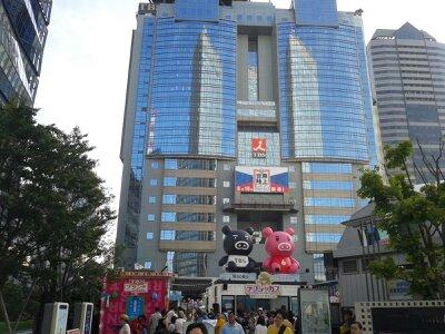 赤坂サカス2013年8月