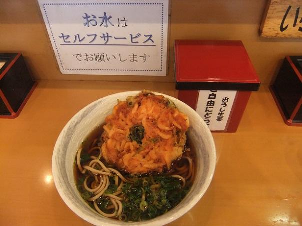 桃中軒@三島駅・新幹線の桜えびのかきあげそば1
