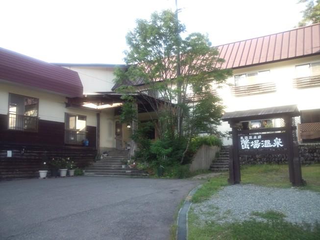 2012-07-21_17-03-46.jpg