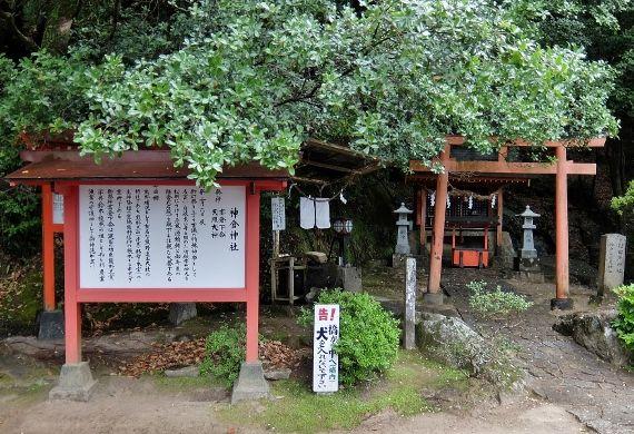 熊野 天磐盾 神倉神社 新宮 パワースポット