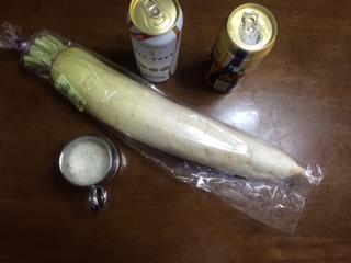 ビール大根.JPG