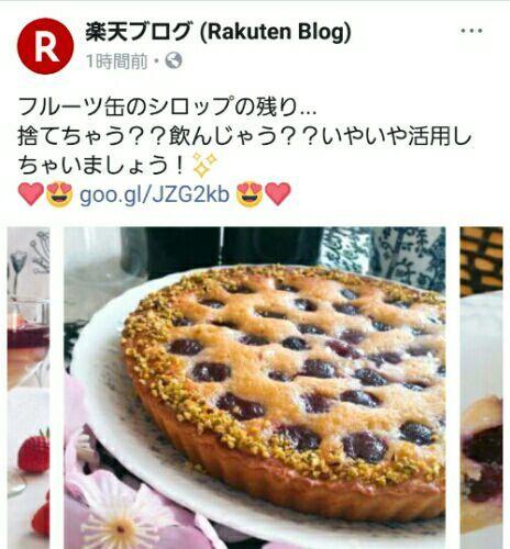 rblog-20180218213025-02.jpg