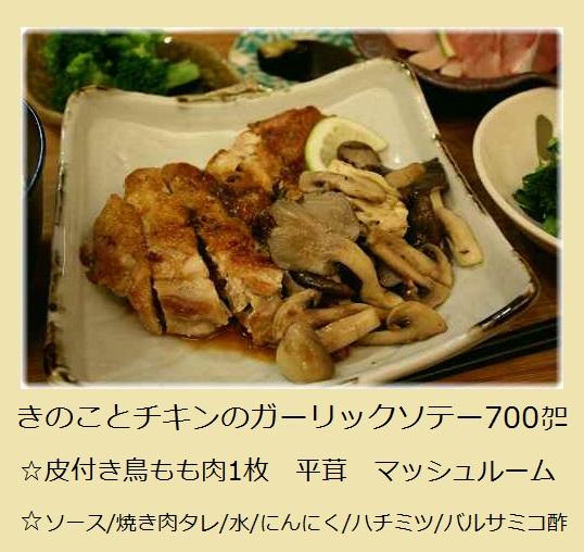 2015_1018_174216-IMG_0308.JPG