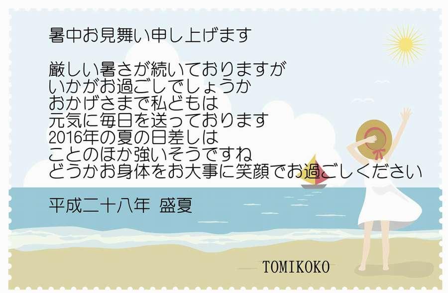 Tomikokoさん