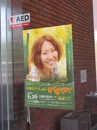 120526eh_poster2.jpg