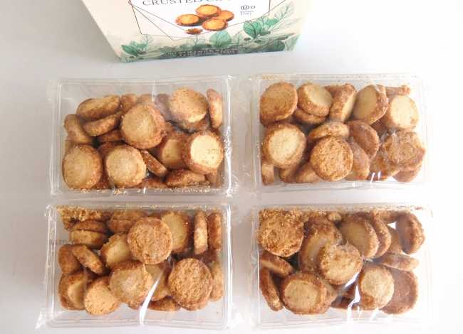 コストコ ブログ  エルザスストーリー ブラウンシュガークラストクッキー 味 美味しい レポ