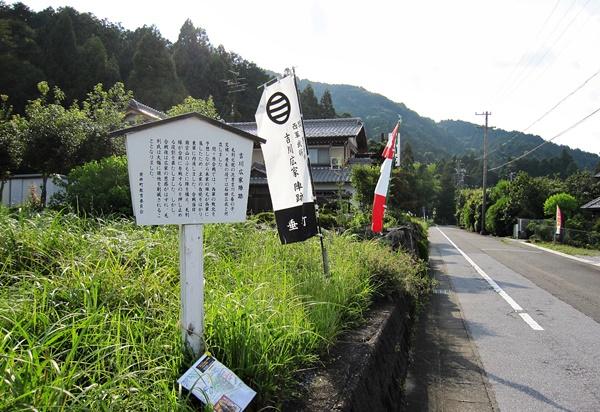 21橘川広家陣地跡.JPG