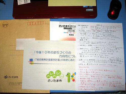 2012.7.31blog1.JPG