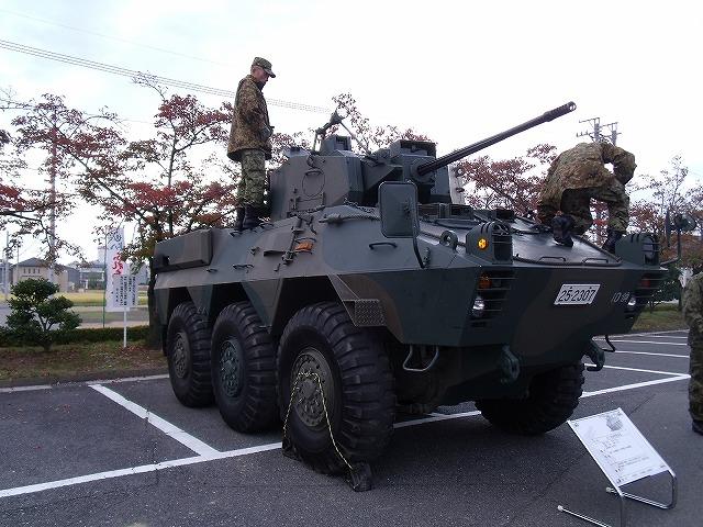 87式 偵察警戒車