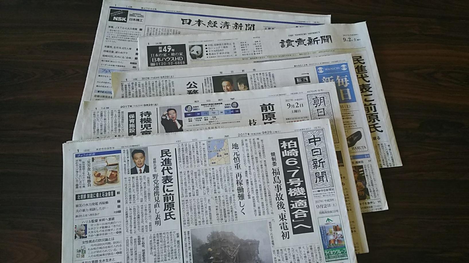 290902新聞.JPG