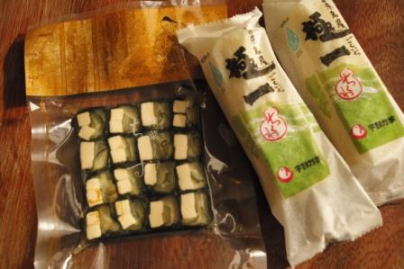 竹輪と青菜チーズ巻.JPG