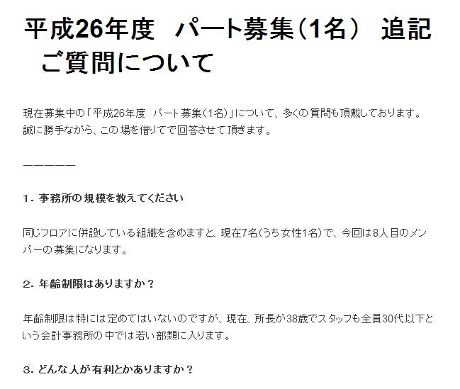 SnapCrab_NoName_2014-8-9_15-43-4_No-00.jpg