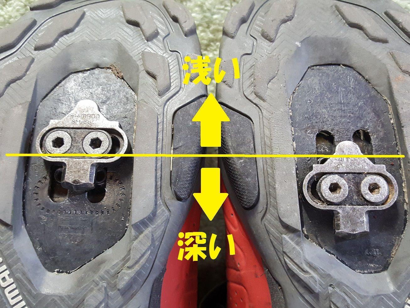 位置 ロード バイク クリート