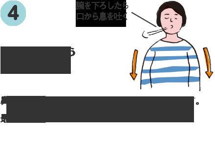 txt-lession_06.png